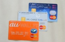 ANA・JALマイラーのための都税支払い方法 直接クレジットカードでの支払いはNG
