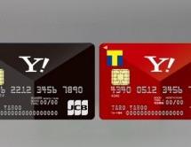 新「Yahoo! JAPANカード」が誕生 Yahoo!ショッピングとLOHACOでいつでもポイント3倍 JCBブランドはnanacoチャージでポイント付与も