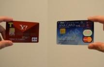 ANAマイラーにもおトク! Yahoo! JAPANカードの3%・Yahoo! トラベルプランの5%はすべて通常ポイント!