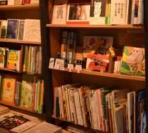 本を5%以上おトクに買う方法 ポイントカード、クレジットカード、電子マネー、図書カードを上手に利用しよう