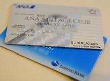 銀行口座でANAのマイルを貯めるには? スルガ銀行ANA支店、Tポイント支店、Dバンク支店(Gポイントクラブ)、新生銀行、セブン銀行で比較