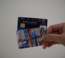 ソラチカカードでスターバックス カードに5,000円チャージすると290マイル獲得できるキャンペーン開始