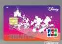 JCB、ディズニー★JCBカードに期間限定デザインを1年間限定で募集