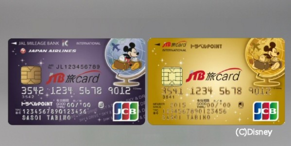 JTB旅カード、JCBデザインカードにディズニーデザインを追加