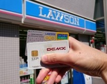 ローソンでPontaカード提示+DCMX決済で5%還元サービスが開始