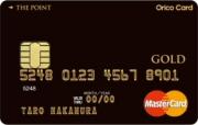 OricoCard THE POINT PREMIUM GOLD(オリコカード ザ ポイント プレミアム ゴールド)