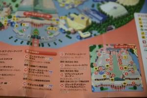 東京ディズニーランドのマップに載っているレストラン