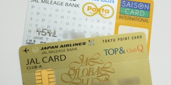 JALカード保有者限定、PontaポイントからJALマイルへの交換レートアップキャンペーンを実施