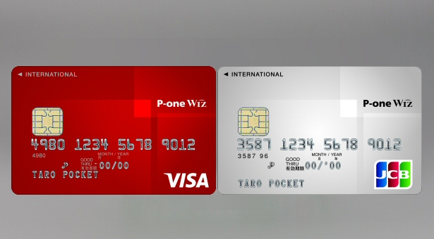 家族カード   クレジットカードのポケットカード株 …