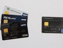 REX CARD、漢方スタイルクラブカード、リーダーズカードからの乗り換えは? Pontaポイントの利用が鍵
