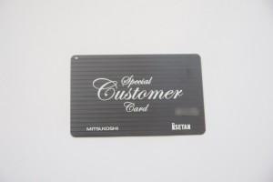 日本橋三越のお得意様サロンに入室できるSpecial Customer Card(スペシャルカスタマーカード)