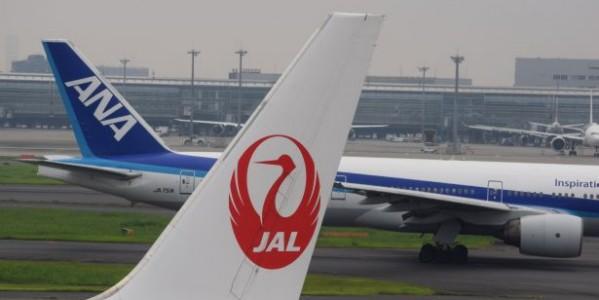 発券済み特典航空券のサーチャージを取り返せるか? JAL/ANAが4月より燃油サーチャージを廃止!