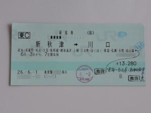 大宮から新幹線に乗車し、滑川→水橋→富山→高山→名古屋と旅行