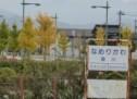 日本の美は北陸周辺にもある ~乗車券編~