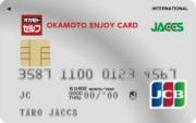 OKAMOTO ENJOY CARD