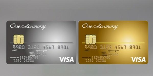 三井住友カード、オークラ ホテルズ & リゾーツ、ニッコー・ホテルズ・インターナショナル、ホテルJALシティと提携し「One Harmony VISA」の発行を開始