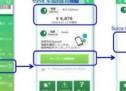 JR東日本アプリ、Android版でSuica等の交通系ICカードの残高確認が可能に