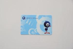 QUICPay専用カード