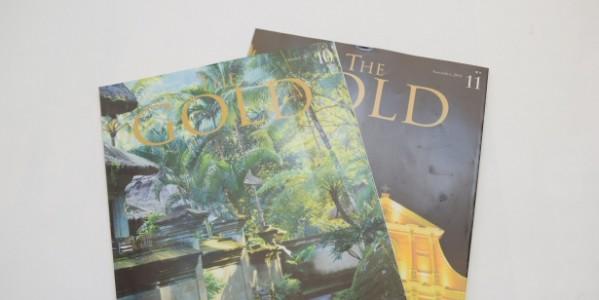 JCBゴールドカード以上のクレジットカード保有者向けの雑誌「JCB THE PREMIUM(旧名称:THE GOLD)」の内容とは?