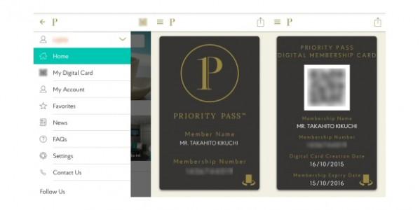 Priority Pass、アプリにデジタル会員証機能を追加