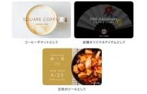 Square、店舗オリジナルのプリペイドカードを発行できる「Squareギフトカード」を提供開始