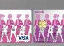 Peach、LCC初のPeach Cardを発行開始 ベーシックとプレミアムの2種類