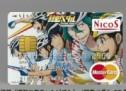 三菱UFJニコス、人気アニメ「弱虫ペダル」デザインの「VIASOカード(弱虫ペダルデザイン)」を発行