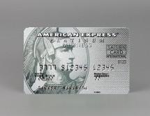 クレディセゾン、セゾンプラチナ・ビジネス・アメリカン・エキスプレス・カードのデザインを変更