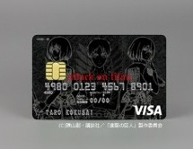 三井住友カード、「進撃の巨人VISAカード」の募集を開始