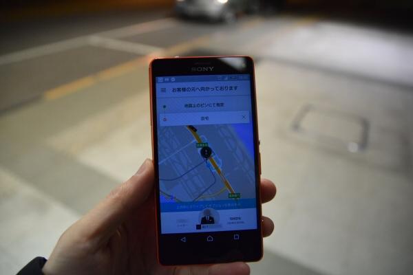 Uberで配車依頼をしたところ