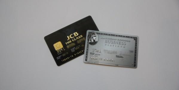 アメリカン・エキスプレス・プラチナ・カードとザ・クラスのコンシェルジュ比較