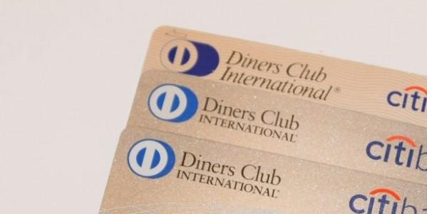 Diners Club INTERNATIONALのロゴが微妙に変わっている