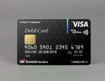 住信SBIネット銀行、Visaデビット付きキャッシュカードを発行開始
