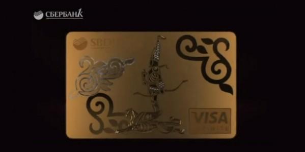 純金でできたクレジットカードにダイヤモンドや真珠が埋め込まれた「Visa Infinite Exclusive」とは?