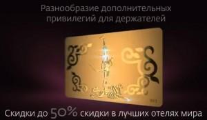 純金のクレジットカードにダイヤモンドや真珠が埋め込まれた「Visa Infinite Exclusive」とは?
