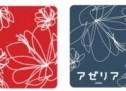 クレディセゾン、川崎アゼリアのプリペイドカード「アゼリアカード」を発行