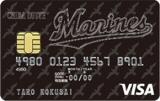 千葉ロッテマリーンズVISAカード(クラシックカード)