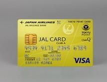 JALカード会員は最大5,500マイル獲得のチャンス! 最大マイルを獲得するには必ずリボ払いが発生するので注意が必要