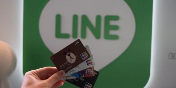LINE Payカードにクレジットカードでチャージすると還元率は3%にも!