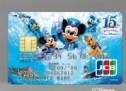 JCB、東京ディズニーシー 15周年記念カードを期間限定で発行開始