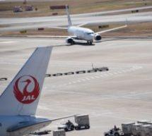 JAL国際線特典航空券 ルール変更 日本国内でのストップオーバーが不可に!