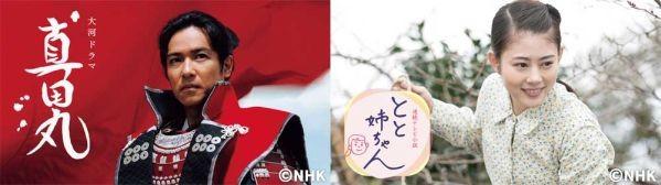 U-NEXT、NHKの映像配信サービス「NHKオンデマンド」の配信を開始 ポイントで視聴も可能に