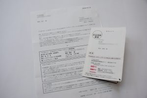 「TOKYU CARDオートチャージのお手続きについてのお知らせ」と「PASMOオートチャージサービス受付完了のご案内」