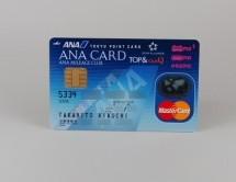 ANA To Me CARD PASMO JCB(ソラチカカード)だけじゃない! ANA TOP&ClubQ PASMO マスターカード(TOKYU×ANA)も見逃すな!