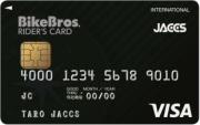 BikeBros.RIDER'S CARD