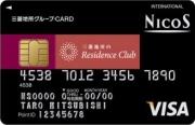 三菱地所グループCARD(三菱地所のレジデンスクラブ)(一般カード)