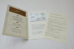 アクタスのPREMIUM MEMBERS CARD(プレミアムメンバーズカード)とは?