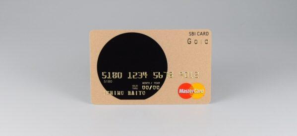 SBIゴールドカードは住信SBIネット銀行との合わせ技がおトク!