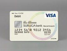 リクルート、スルガ銀行リクルート支店の募集を開始 デビットカードの利用で0.8%のリクルートポイントも