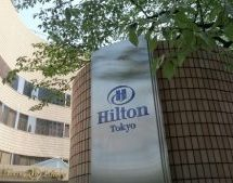 最大50%オフ ヒルトン・サマーセール! ヒルトン東京ベイにはラウンジも新設 ラウンジを効率よく利用する方法とは?